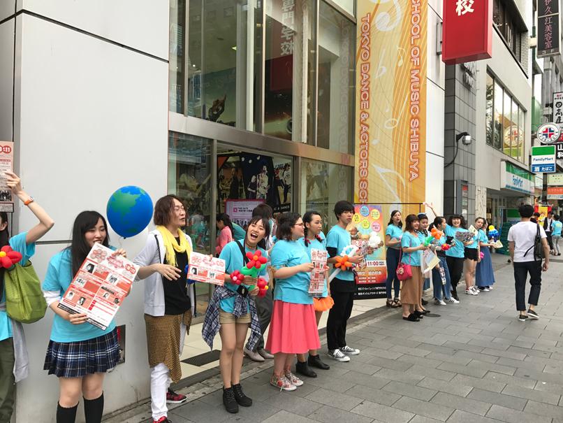 2017渋楽祭タイムトラベルアドベンチャー1日目!⭐️