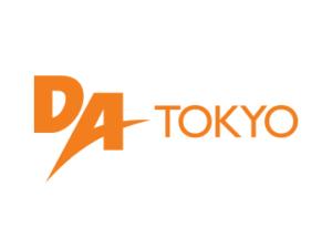 卒業生関根アヤノさんがケツメイシ全国ツアー「【アドベンチアーズ】KTM TOUR 2015 シモネティーナと4人の賢者~失われた聖水を取り戻せ~」にダンサー&シモネティーナ役として出演!☆