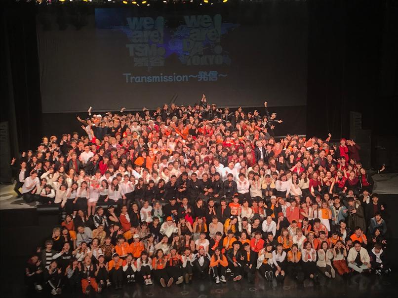 2月3日 We Are TSM渋谷!DA TOKYO!
