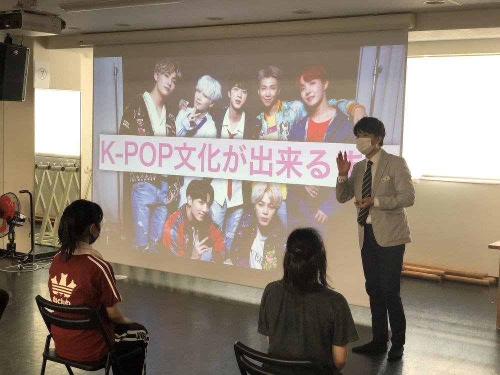 🏫7/19_『K-POPフェスタ』の授業風景🏫