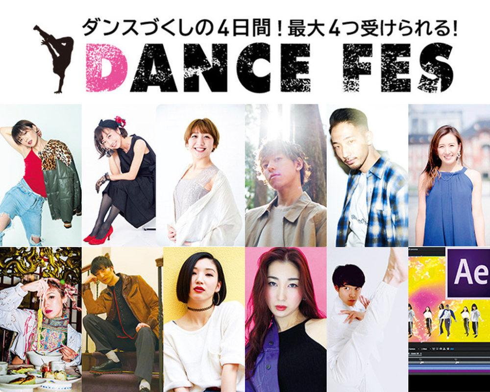 DANCE FES!!
