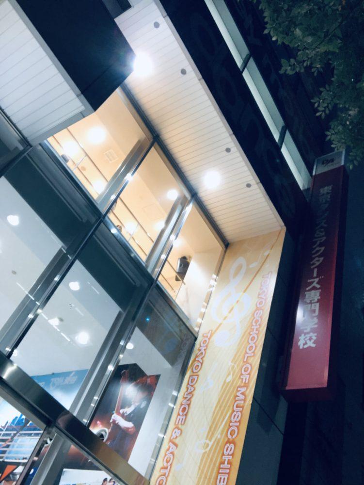 オンライン渋楽祭2020-前夜-