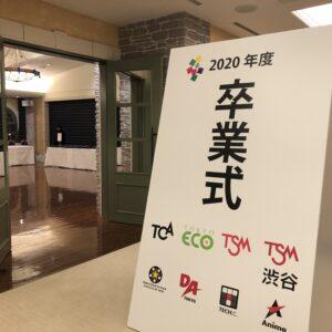 【卒業式】明日はいよいよ卒業式!!