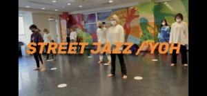 【授業・イベント紹介】ダンス授業動画📹と卒業式リハーサルレポート🏫