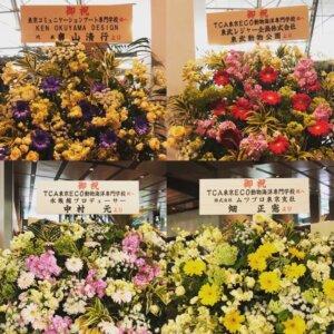 【入学式レポート】各業界の皆様から、お祝いのお花をたくさんいただきました!!
