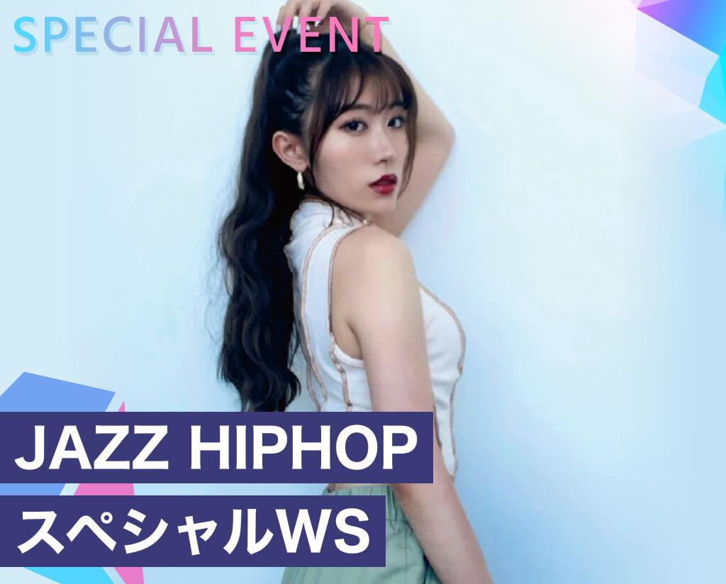 Ayany氏 JAZZ HIPHOPスペシャルWS